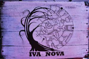 2018-02-26-Пружина Ива Нова 1