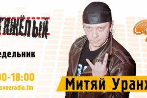 2018-06-07-Уранхай (ДТ на СР)6