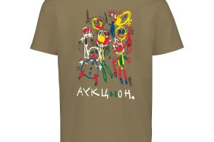 2018-08-14-АукцЫон - Это мама (футболка)