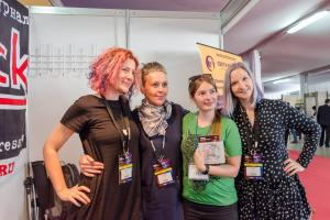 2018-09-15-NAMM Musikmesse (Елена Савицкая) (1)