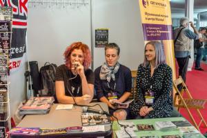 2018-09-15-NAMM Musikmesse (Елена Савицкая) (5)