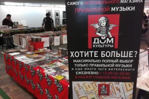 2018-11-28-non-fiction (Дмитрий Культурный) (2)