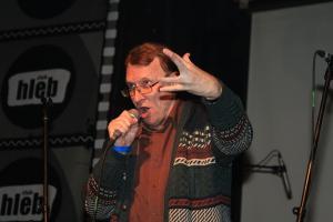 Легендарный рок-журналист Сергей Гурьев