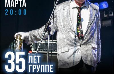 АукцЫон в Санкт-Петербурге