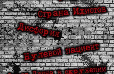 """Контора Кука примет участие в """"ХЛЕБ""""-фесте"""
