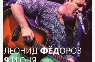 Леонид Фёдоров в кафе «Март»