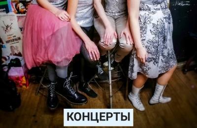 ИВА НОВА В РОССИИ