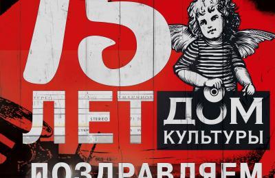 ММДК - 15 ЛЕТ!