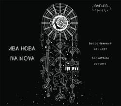 """Ива Нова """"БелосНежный концерт"""""""