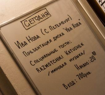2018-09-15-КЦ ДОМ (Bez Kosmosa для MUZTAPE) (1)