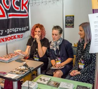 2018-09-15-NAMM Musikmesse (Елена Савицкая) (4)