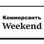 Коммерсантъ Weekend